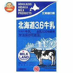 北海道日高乳業 北海道日高 北海道3.6牛乳 1000ml紙パック×12(6×2)本入