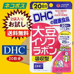 【全国送料無料】【ネコポス】【2袋】DHC 大豆イソフラボン 吸収型 20日分 40粒×2袋入