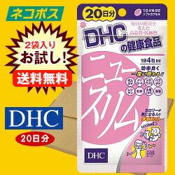 【全国送料無料】【ネコポス】【2袋】DHC ニュースリム 20日分 80粒×2袋入