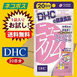 【全国送料無料】【ネコポス】DHC ニュースリム 20日分 80粒×1袋入