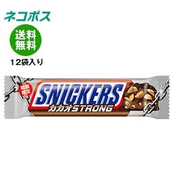 【全国送料無料】【ネコポス】マースジャパン スニッカーズ カカオストロング 2個×12袋入