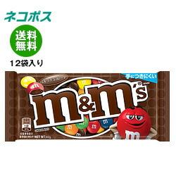 【全国送料無料】【ネコポス】マースジャパン M&M'S(エム&エムズ) ミルクチョコレートシングル 40g×12袋入