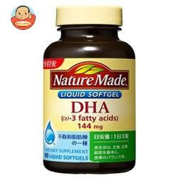 大塚製薬 ネイチャーメイド DHA90粒×3個入
