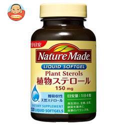 大塚製薬 ネイチャーメイド 植物ステロール120粒×3個入