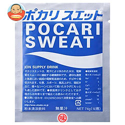 大塚製薬 ポカリスエット1L用粉末 [(74g×5袋)×5箱]×4入[パウダー]