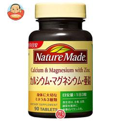 大塚製薬 ネイチャーメイド カルシウム・マグネシウム・亜鉛90粒×3個入