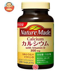 大塚製薬 ネイチャーメイド カルシウム200粒×3個入