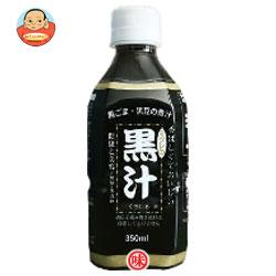 ミツレフーズ ミツレの黒汁 350mlペットボトル×24本入
