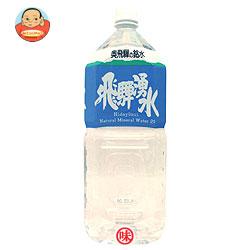 木村飲料 飛騨湧水 2Lペットボトル×6本入