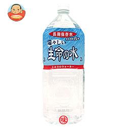 木村飲料 瑞々しい生命の水 2Lペットボトル×6本入