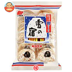 三幸製菓 雪の宿 サラダ 24枚×12個入