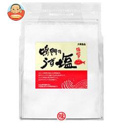 大塚食品 鳴門のうず塩 (深炊き)1kg×20(10×2)袋入