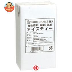 三井農林 ホワイトノーブル 有機紅茶使用 アイスティー1L紙パック×12(6×2)本入