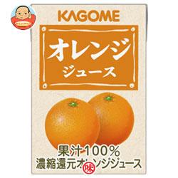 カゴメ オレンジジュース100ml紙パック×36(18×2)本入