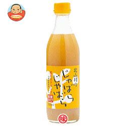 北山村のじゃばらじゃばら (希釈タイプ) 500ml瓶×2本入