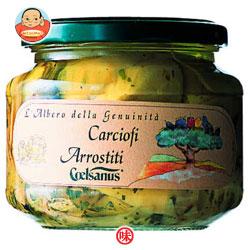 モンテ物産 チェルサヌス カルチョーフィ・アッロスティーティ ひまわり油漬け 340g瓶×6本入