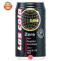 富永貿易 神戸居留地 Lasコーラゼロ350ml缶×24本入