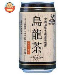 富永貿易 神戸居留地 烏龍茶340g缶×24本入