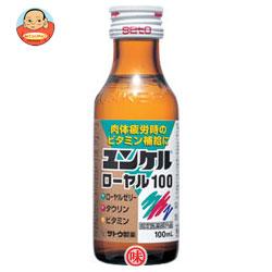 佐藤製薬 ユンケル ローヤル100 100ml瓶×50本入