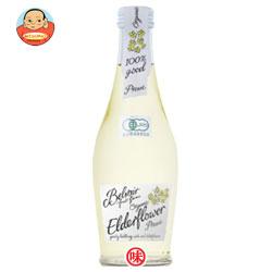 ユウキ食品 オーガニックエルダーフラワープレッセ 250ml瓶×12本入