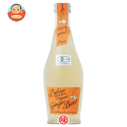 ユウキ食品 オーガニックジンジャービアー 250ml瓶×12本入