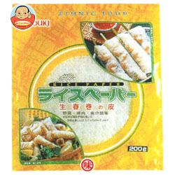 ユウキ食品 ライスペーパー(生春巻の皮) 200g袋×20個入