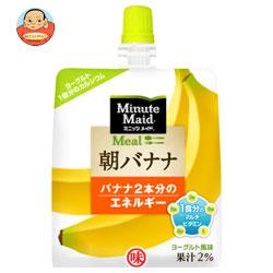 コカコーラ ミニッツメイド 朝バナナ180gパウチ×24本入