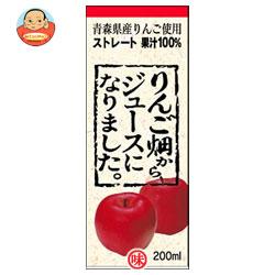 ふくれん りんご畑からジュースになりました。200ml紙パック×24本入