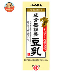 ふくれん 九州産ふくゆたか大豆 成分無調整豆乳 200ml紙パック×24本入