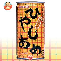 サンガリア ひやしあめ 190g缶×30本入