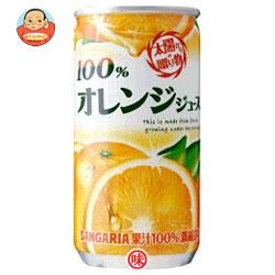 サンガリア オレンジジュース100%190g缶×30本入