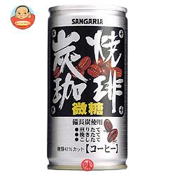 サンガリア 炭焼珈琲微糖190g缶×30本入