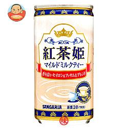 サンガリア 紅茶姫 マイルドミルクティー 185g缶×30本入