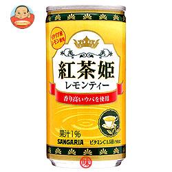 サンガリア 紅茶姫 レモンティー190g缶×30本入