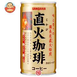サンガリア 直火珈琲 185g缶×30本入