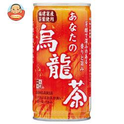 サンガリア あなたの烏龍茶190g缶×30本入