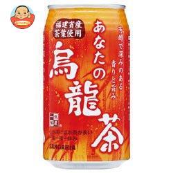 サンガリア あなたの烏龍茶340g缶×24本入
