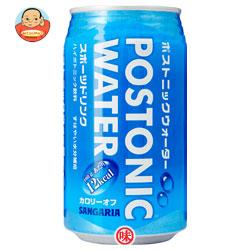 サンガリア ポストニックウォーター 340g缶×24本入