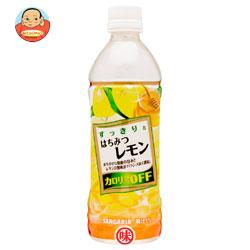 サンガリア すっきりとはちみつレモン 500mlペットボトル×24本入