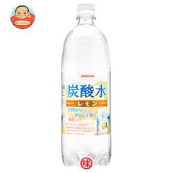 サンガリア 炭酸水 レモン 1Lペットボトル×12本入