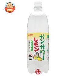サンガリア サンサワー レモン 1Lペットボトル×12本入