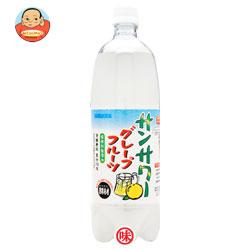 サンガリア サンサワー グレープフルーツ 1Lペットボトル×12本入