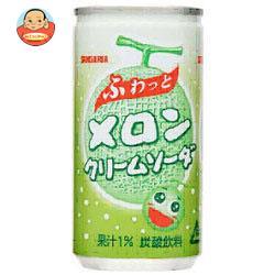 サンガリア ふわっとメロンクリームソーダ 190g缶×30本入