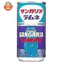 サンガリア ラムネ 190g缶×30本入