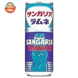 サンガリア ラムネ250g缶×30本入