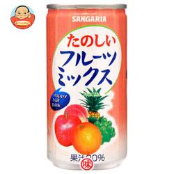 サンガリア たのしいフルーツミックス 190g缶×30本入