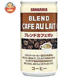 サンガリア ブレンドカフェオレ185g缶×30本入