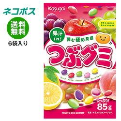 【全国送料無料】【ネコポス】春日井製菓 つぶグミ 85g×6袋入