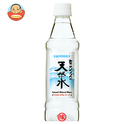 サントリー 【業務用専用】南アルプスの天然水350mlペットボトル×24本入