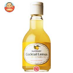 サントリー カクテルレモン300ml瓶×12本入